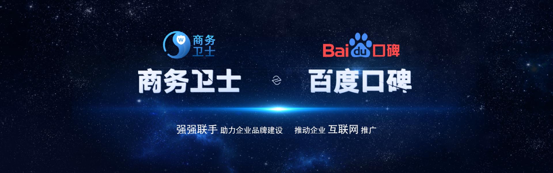 武汉网络营销,武汉网络推广,武汉网络优化