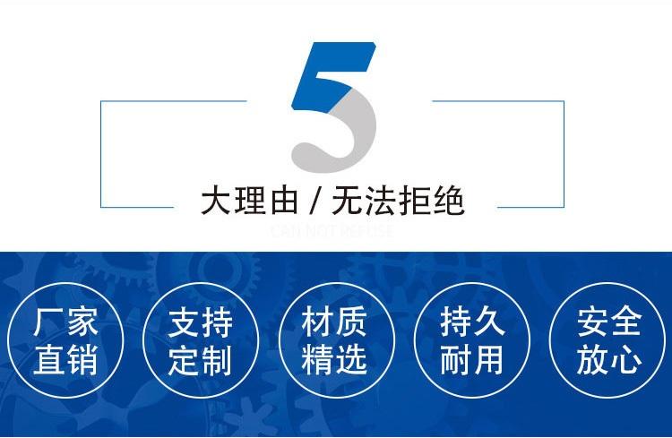 书架五大优势