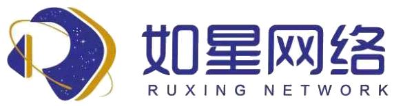 河南如星网络科技有限公司