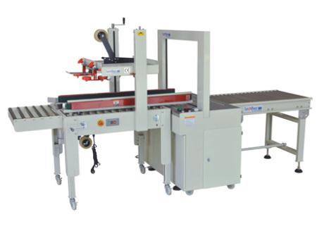全自动封箱机在自动化包装生产中起到重要的作用