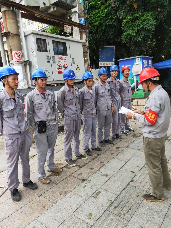 电力安装工程安全施工注意事项