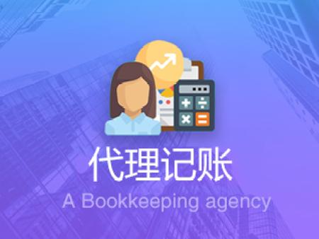 郑州欧博官方app下载欧博官网app软件下载