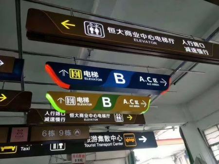 沈阳标牌:城市亮化的一道重要风景线
