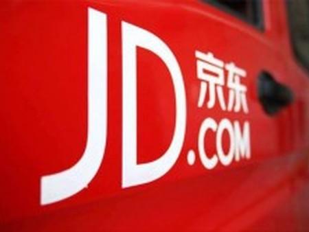 京东集团宣布战略投资新潮传媒