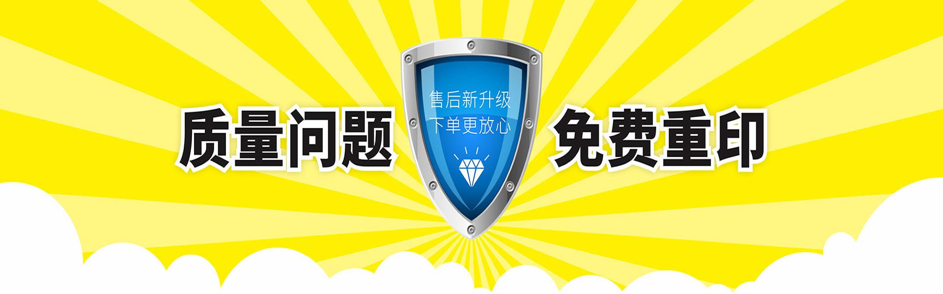 北京快乐8网站-首页_WelcomeeHED_不干胶标签生产厂家