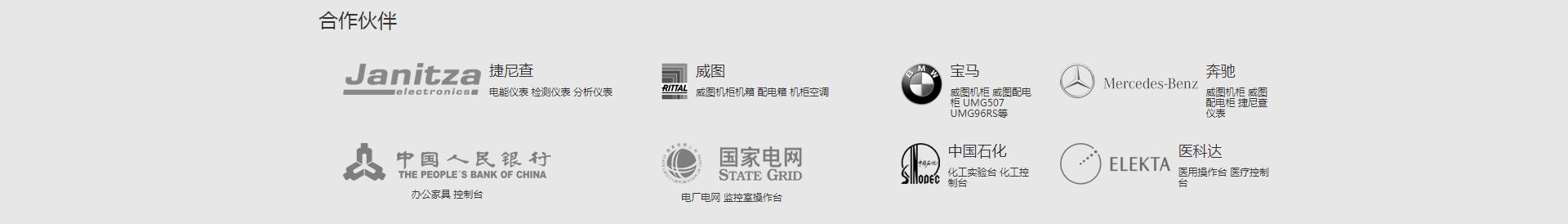 沈阳体育比赛竞猜科技有限公司专属logo