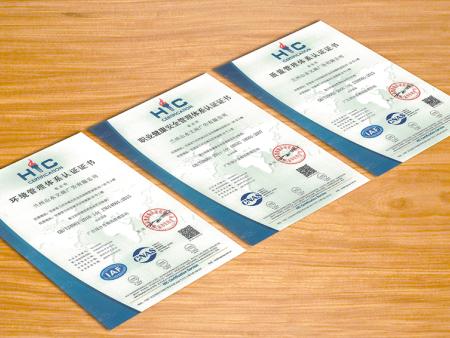 我公司顺利通过ISO三大体系权威认证!