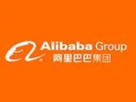 今天香港上市:阿里拟募约880亿港元