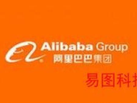 长沙互联网公司:阿里回应