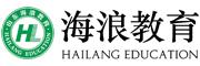 山东海浪教育咨询有限公司