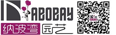 北京一分极速飞艇杀码计划园艺有限公司