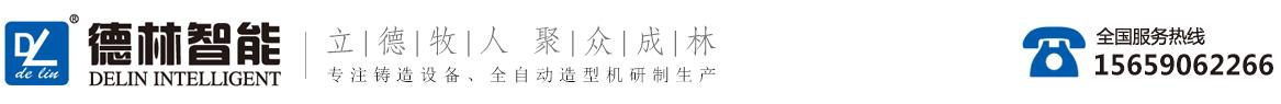 福建省博艾云享科技有限公司