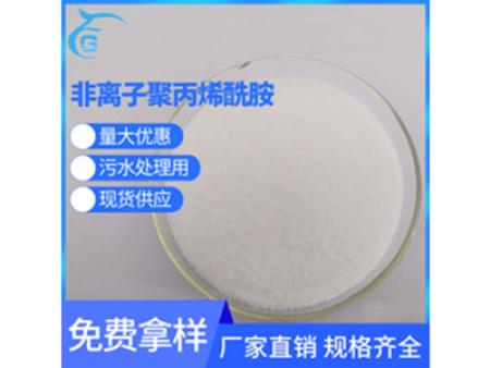 非离子聚丙烯酰胺  6300