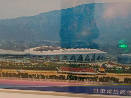 ManBetX官网登录临夏体育场奥体中心