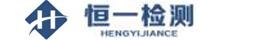 河北恒一bwin官网手机版科技有限公司