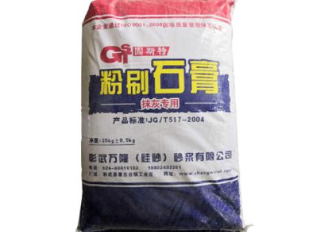 你知道辽宁粉刷石膏生产工艺及装备技术吗?
