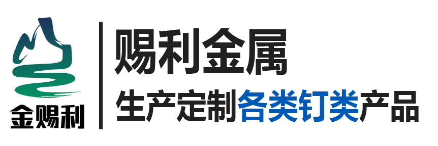 漳州市赐利金属制品有限公司