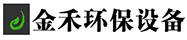河北金禾环保设备有限公司