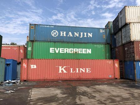 集装箱运输行业
