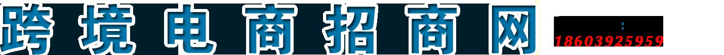 鹤壁市鑫网信息技术有限公司