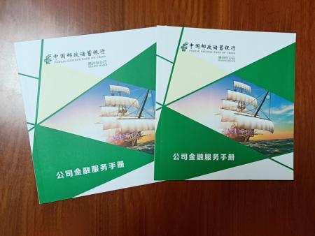惠州画册印刷厂商哪个更好?