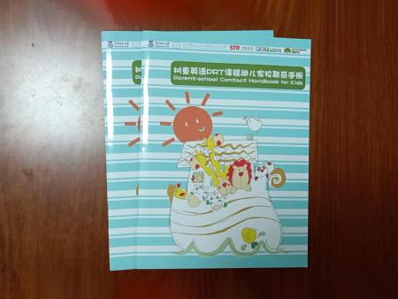 惠州画册印刷的行业术语有哪些