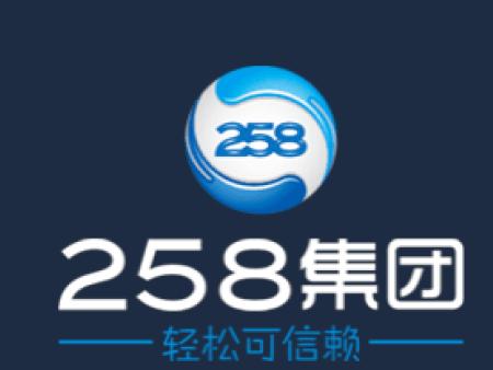 258商务卫士