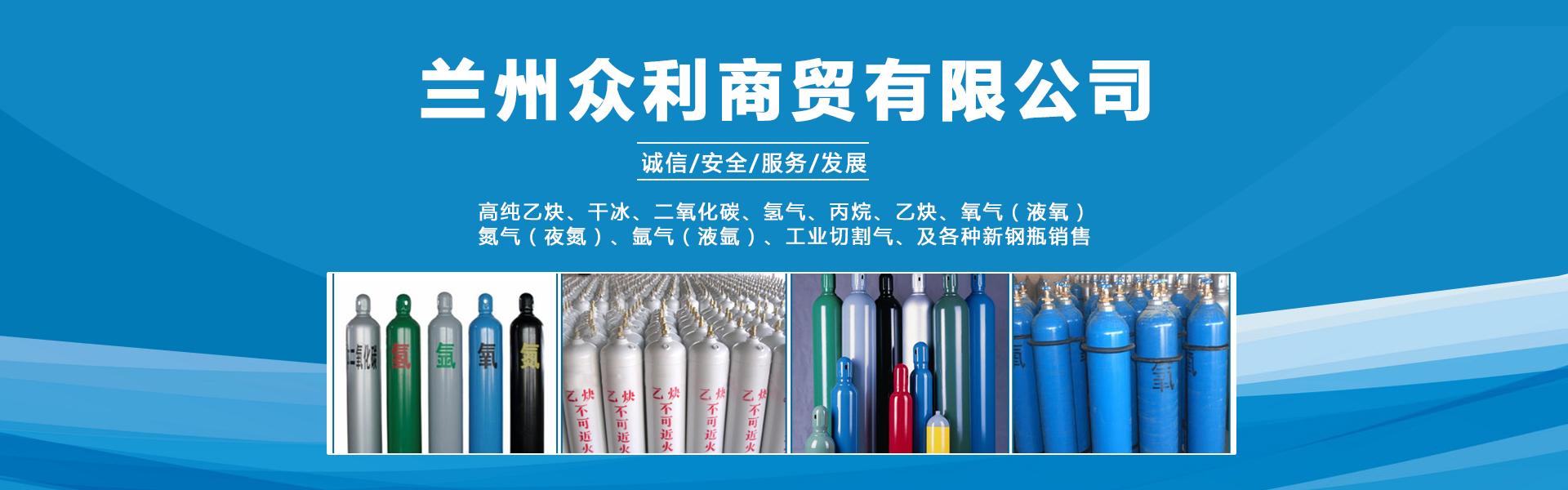 臺中氣體發賣,台灣氣體發賣