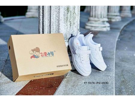 校园小白鞋