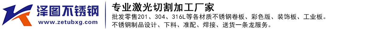 石家庄泽图ag亚洲登陆贸易有限公司