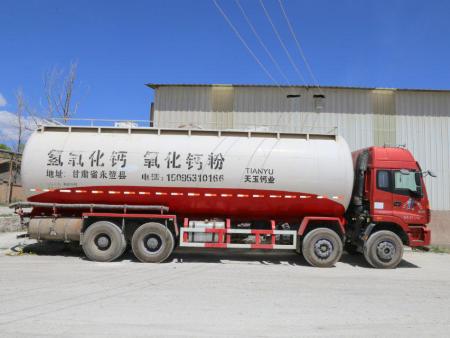氫氧化鈣廠家-西北氫氧化鈣