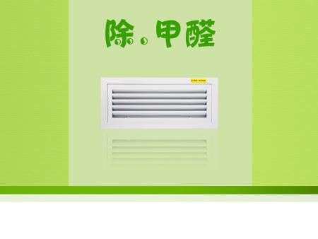 上海交大吴教授:除甲醛澳门皇冠hg官网手机网页版器将成为空净市场新热点