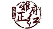 雅安雅府正红餐饮有限公司