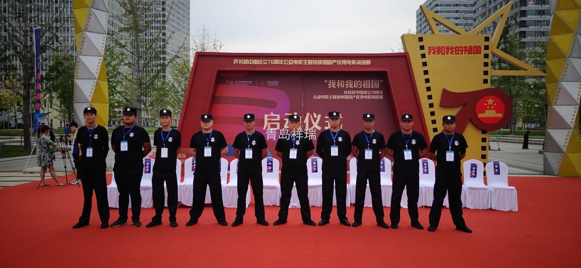 青岛保安员工作纪律如何成为一名出色的保安