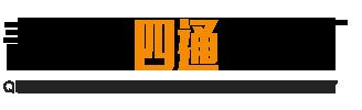 manbetx官方网站手机版机械厂
