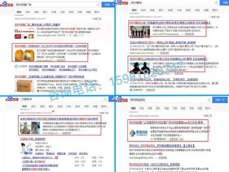 郑州全网推广_企业网站建设优化如何给用户留下好的印象