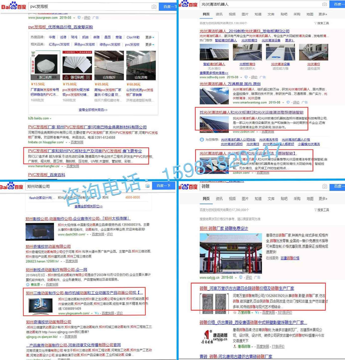 郑州网络营销策划_怎样做好网络口碑营销