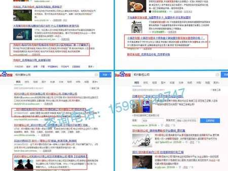 郑州专业的网络推广公司_公司网站如何做好推广和seo?