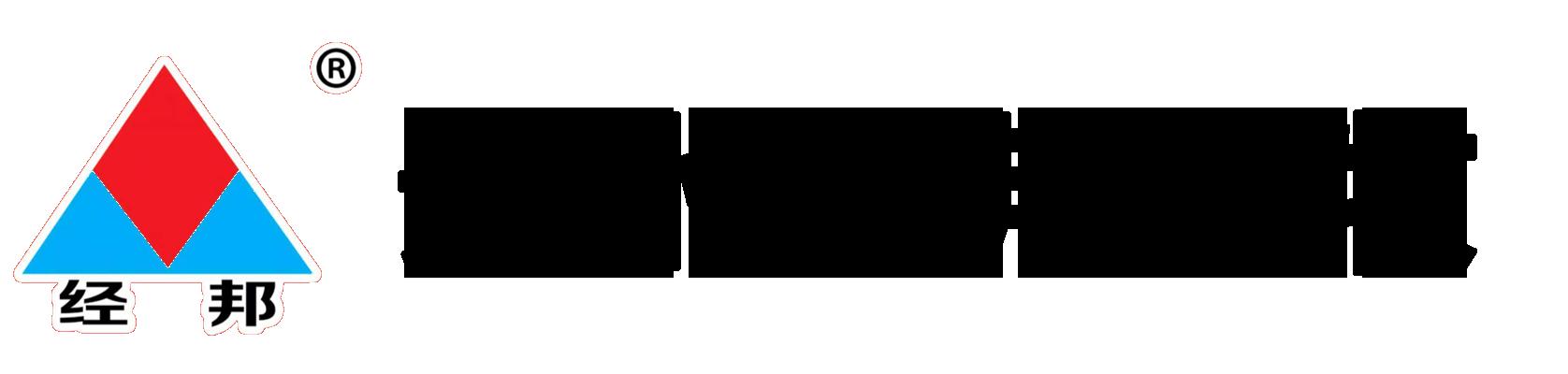 贵州万博mantbex万博manbetx手机版科技有限公司