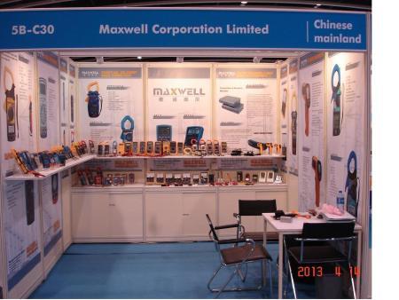 Hong Kong Electonics Fair