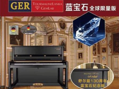 德国夏贝尔钢琴-无以伦比的技术与配置