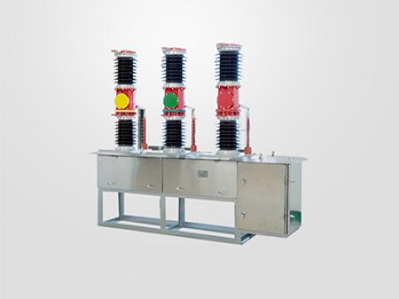 ZW7-40.5 戶外高壓真空斷路器