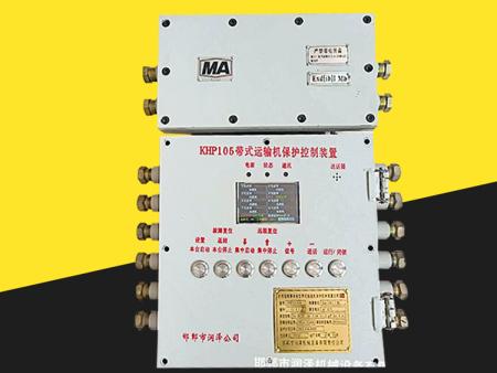 矿用带式输送机保护控制装置主机