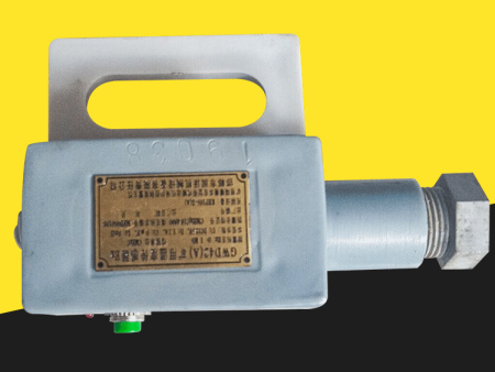 GWD 42(A )矿用温度传感器