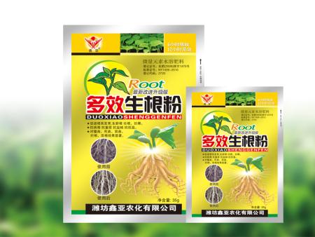 多效生根粉