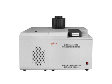 微機全自動固廢量熱儀