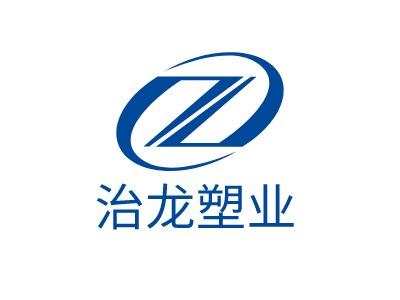 永年縣孔村塑料制品廠