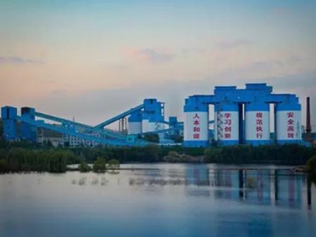 关于煤化工助力煤炭行业去产能探讨