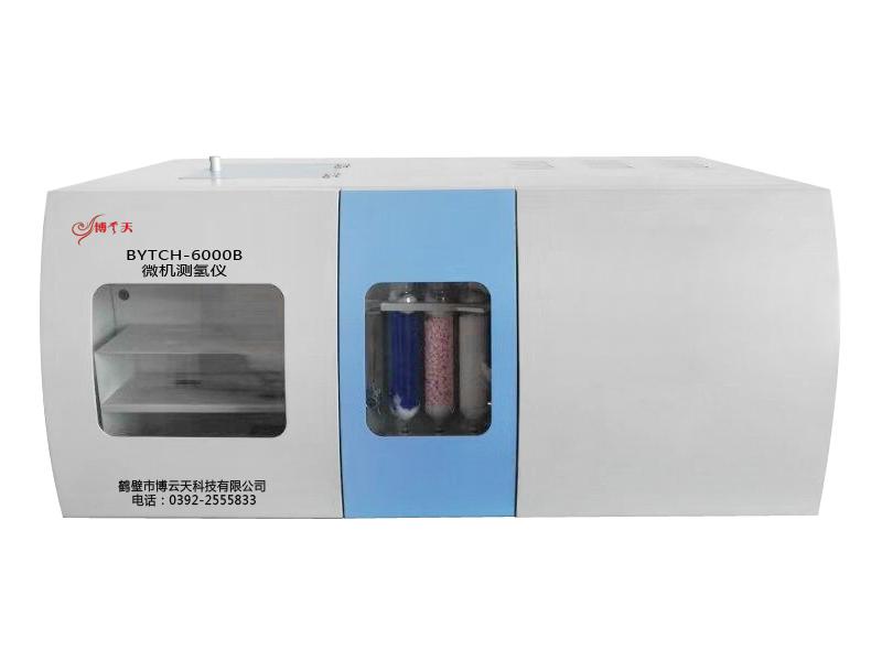 微机测氢仪