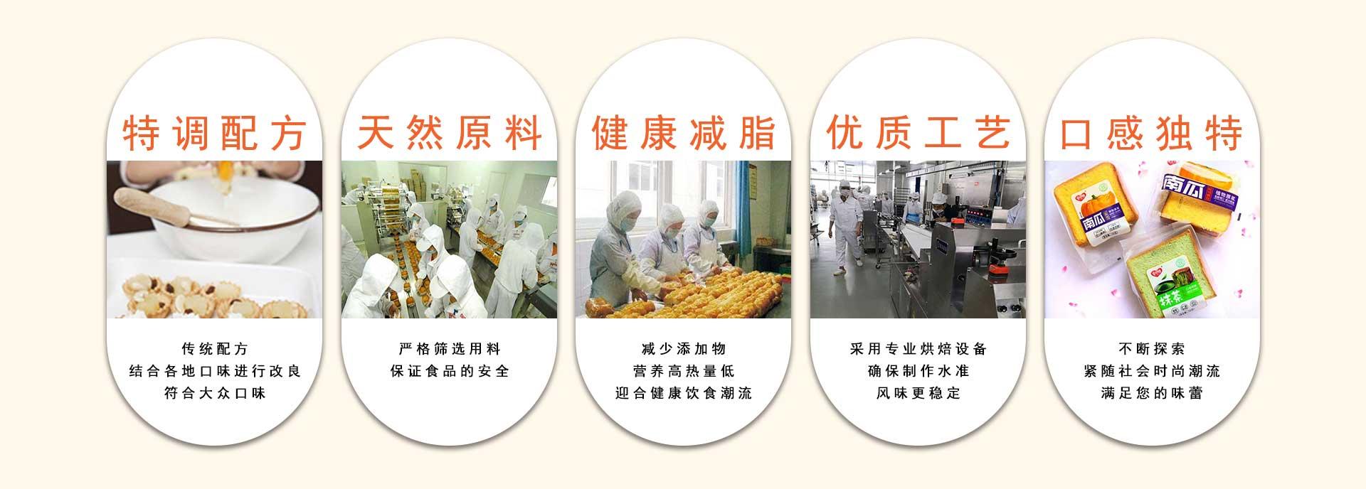 寧夏面包|寧夏面包廠家